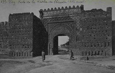 قصبة الشراردة: حصن منيع بمدينة فاس