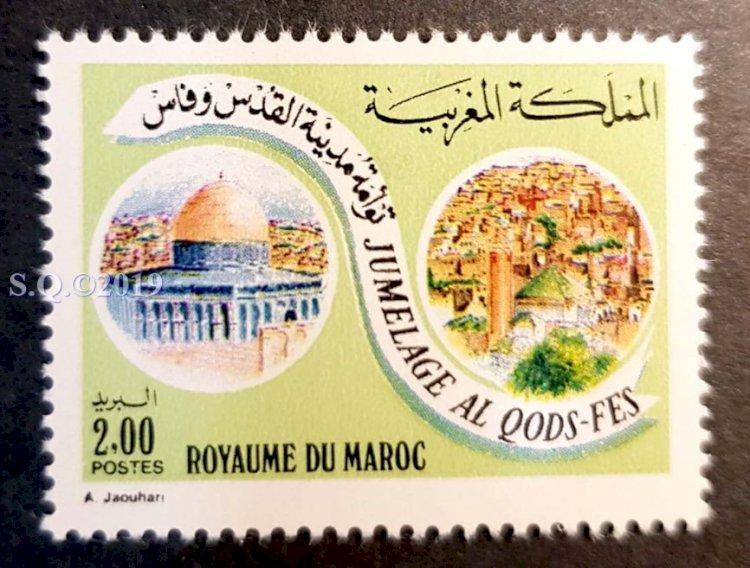 القدس توأمة فاس