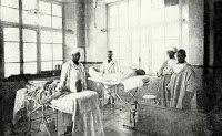 مستشفى لسان الدين بن الخطيب أو كوكار Cocard